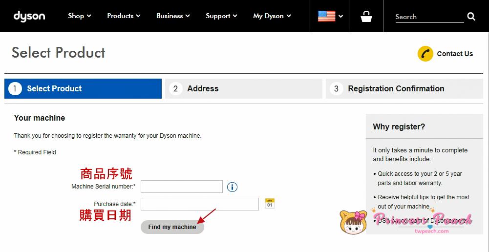 Dyson Registry