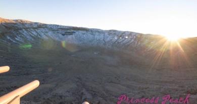 Meteor Crater,