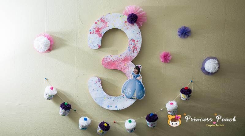 Blueberry Birthday Party Decoration