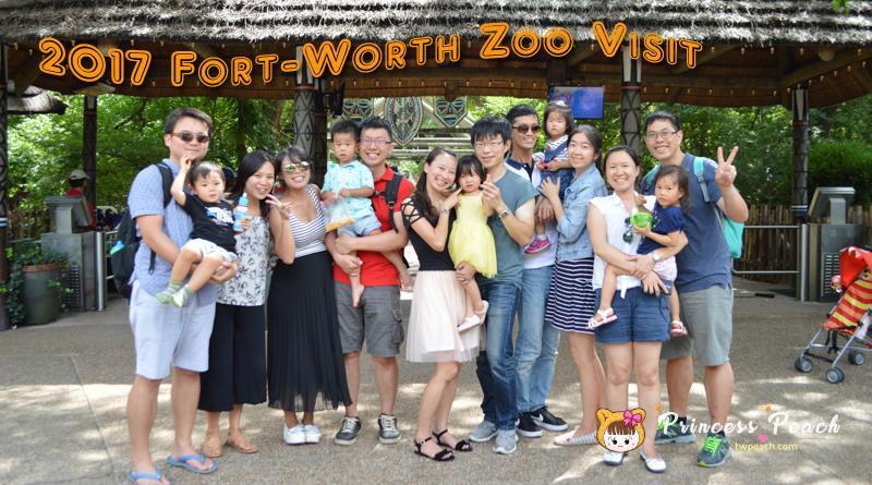 Fort Worth Zoo 動物園