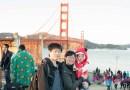 美國: 1Y 舊金山三天三夜親子遊 (San Francisco, CA)