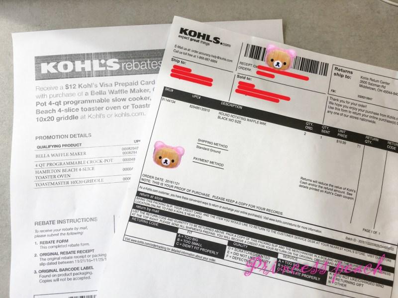 KOHL'S rebates form