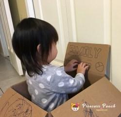 茉莉的紙箱