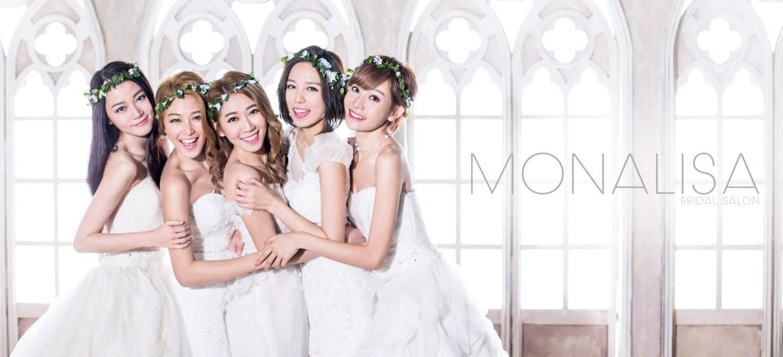 蒙娜麗莎婚紗