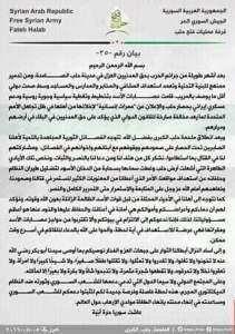 زاهرأبوحسان القيادي في جيش الفتح لاصحة لما يقال عن توقف معارك حلب