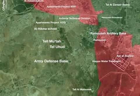 حلب التقاءالجيشين وفك الحصار