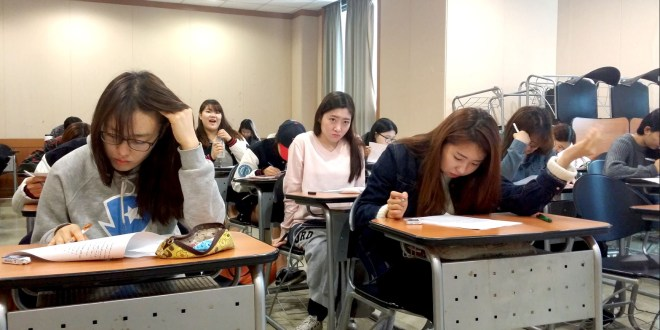 كوريا الجنوبية.. اللغة العربية تساوي فرصة عمل