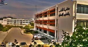 قنابل ورشاشات في امتحانات جامعة تشرين باللاذقية