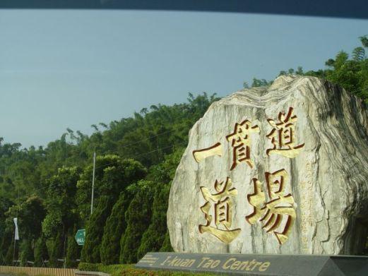 Yiguandao