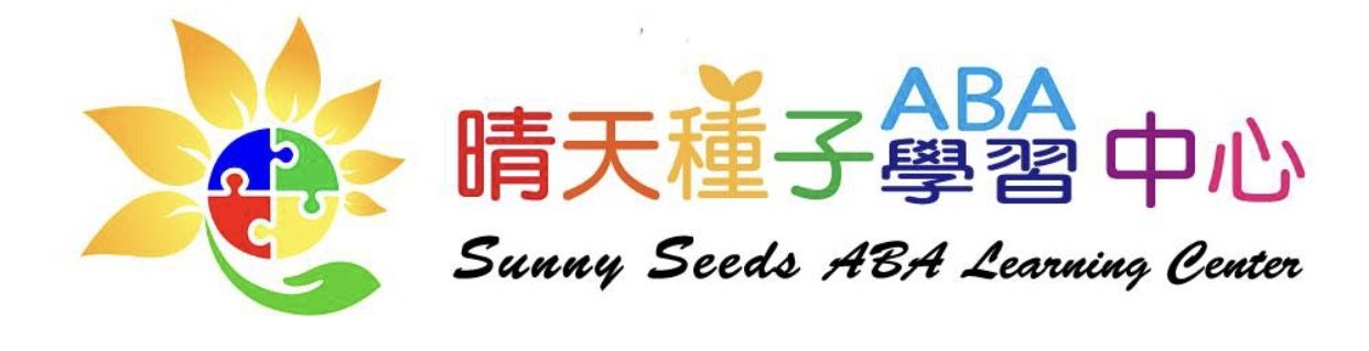 ABA-晴天種子ABA