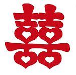(4) My Chinese Wedding Shop