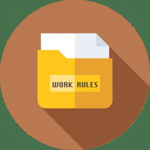 工作規則 交付擬定完成之工作規則
