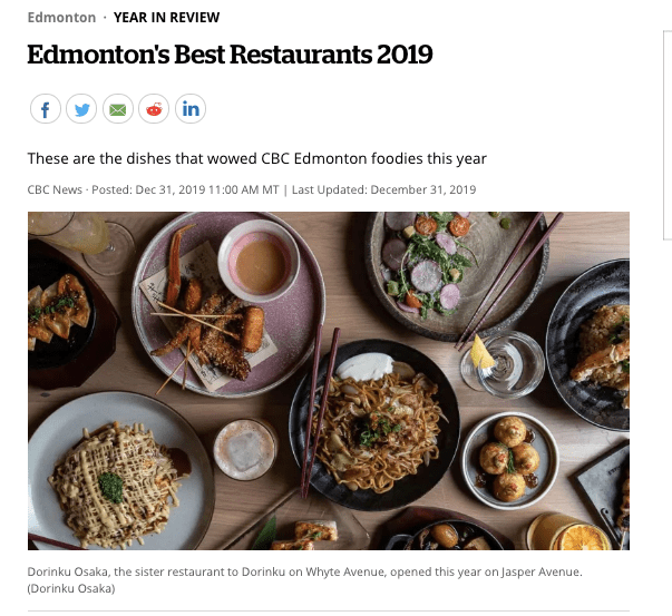 CBC Edmonton – 2019, The Year in Review