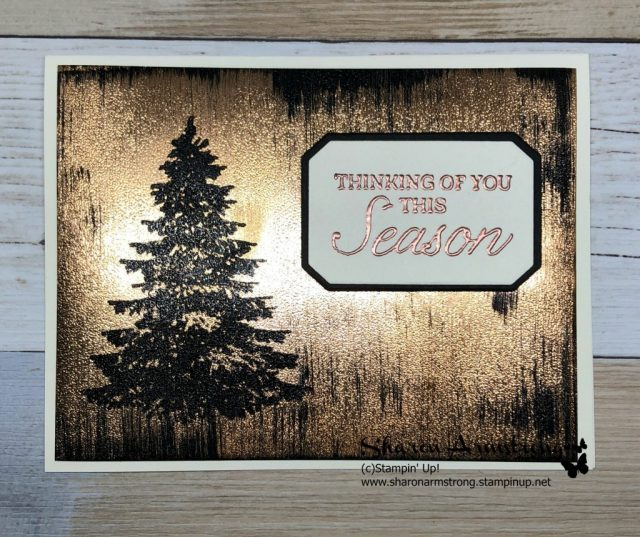 Black Ice Technique for Christmas Card or Paper Crafting project! Sharon Armstrong, TxStampin Sharon has a video tutorial showing you how to make this beautiful Christmas Card. #christmascards #greetingcards #cardmaking #stampinupcards #sharonarmstrong #txstampinsharon #txstampin