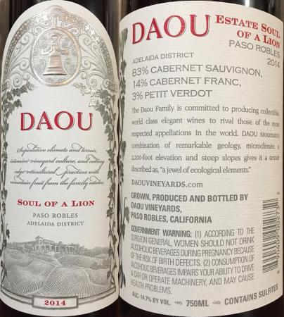 DAOU bottle labels