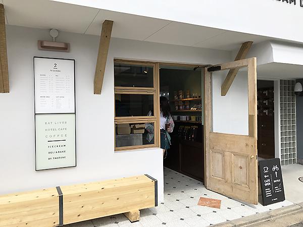 トゥートーンの入口。左がお店(カフェ)への入口、右がシェハウス(ホテル)の入口。