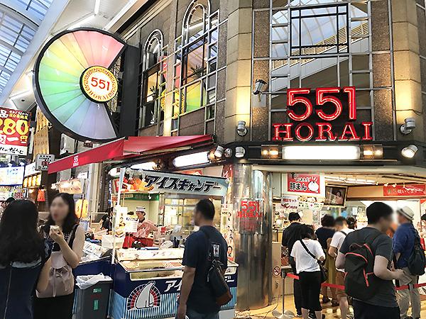 こちら大阪・難波にある551蓬莱の本店です。相変わらず多くの人が詰め掛けています。