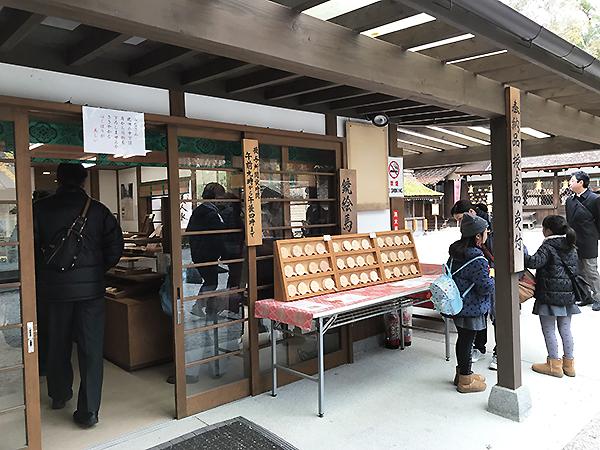 絵馬やお守り、お土産などの販売を行っている授与品受付所。山門の左手にあります。