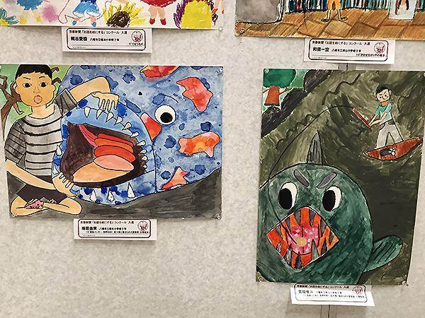 5・6年生の課題図書「怪魚ハンター世界をゆく」を題材にした作品。牙が迫力!!