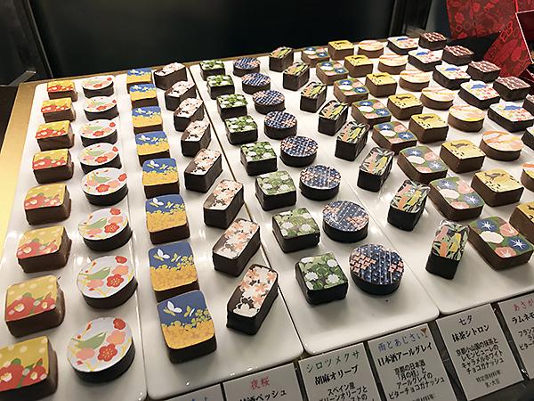 日本の四季をイラストで表現した美しいショコラ。ベル アメールの本領発揮ですね。