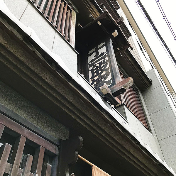 常々思うのは、今の京都には本物とフェイクが混在して見分けがつきにくいということ。