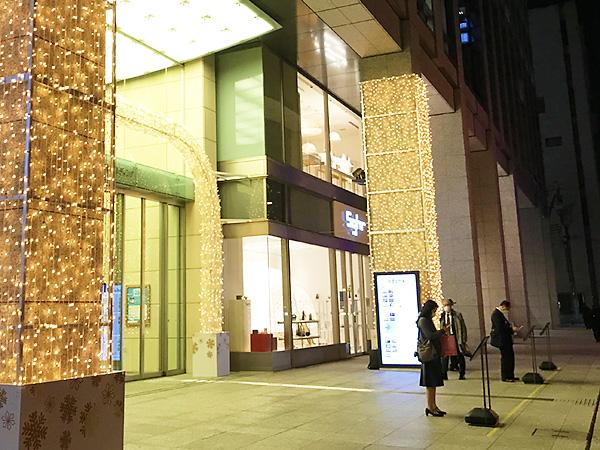 ファッションビル「淀屋橋odona」前。ARスポットには専用表示板が設置されています。