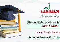Ehsaas-Undergraduate-Scholarship-Apply-Online