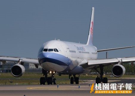 china-airlines-884385__340