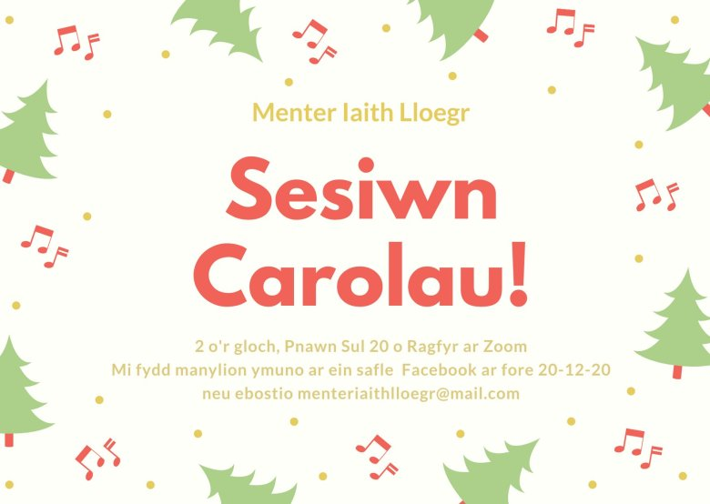 carol service advertisement for 20th December at 2pm