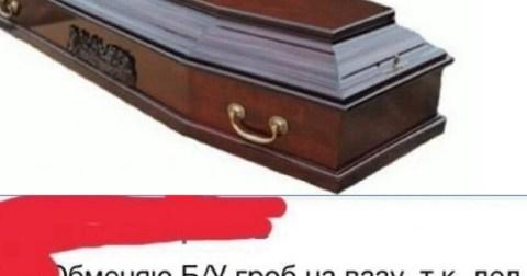 Эти кладбищенские приколы оценят только любители черного юмора