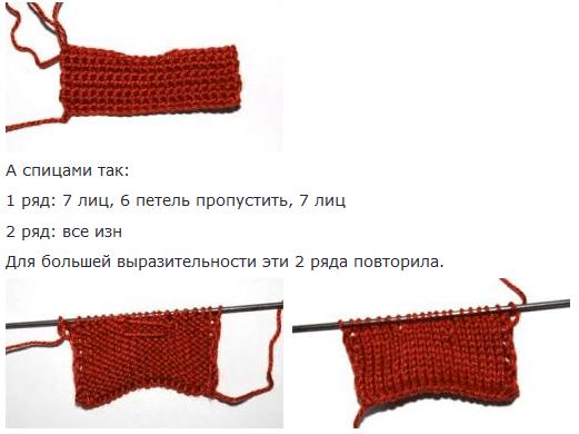 Перевод описания с крючка на спицы и наоборот