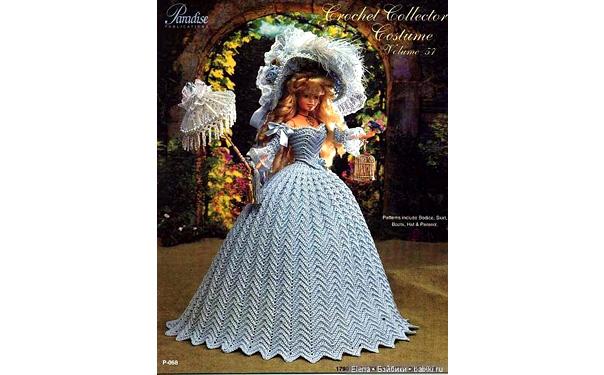 Голубое платье для куклы. Схема