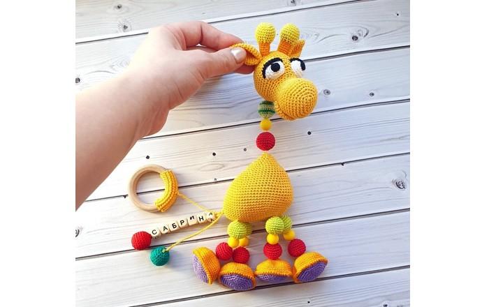 Вязаный жирафик Лупоглазик. Схема