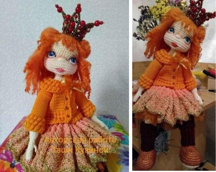 Вязаная крючком кукла Принцесса осени