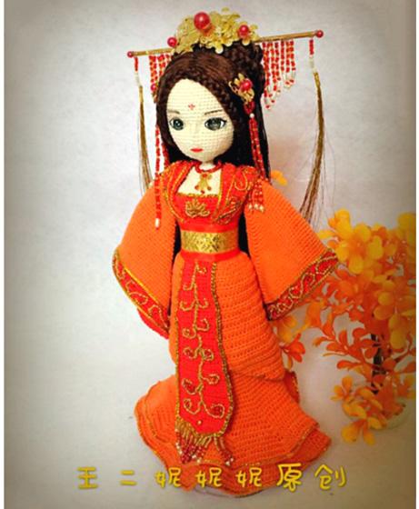 Кукла Китайская принцесса. Крючком