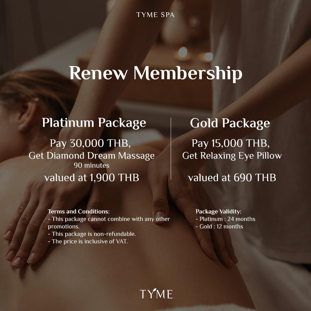 Renew Membership Nov 2020