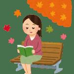 秋バテの症状をチェック! 秋バテ予防法や食事・睡眠の取り方は?
