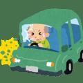 高齢者の車の事故のイラスト