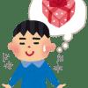 甘いもの苦手な社会人の彼氏に贈るバレンタインプレゼント何がいい?