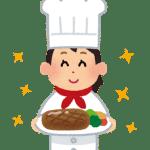 父の日に料理を作ってあげませんか? ひと手間かけて料理で感謝!