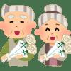 敬老の日のプレゼントに人気の花は?祖父母に喜ばれるおすすめは?