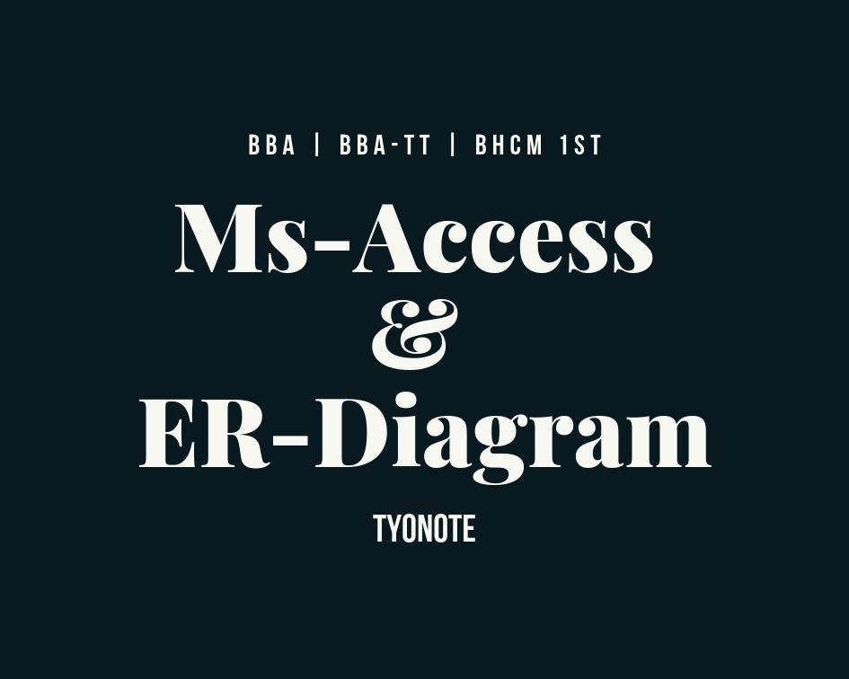 ms access er diagram