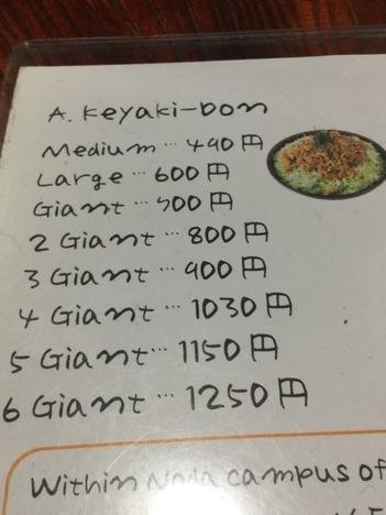 野田銀河けやき食堂けやき丼特特特特特特6盛りメニュー