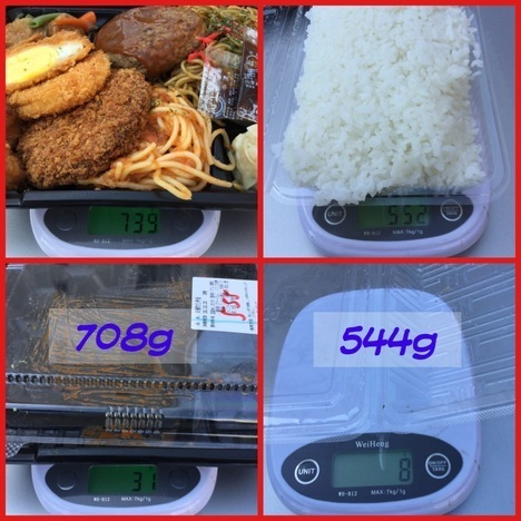 亀戸キッチンDIVE1キロ弁当計量
