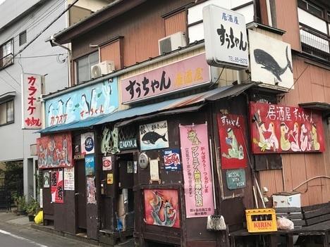 鶴ヶ島居酒屋すうちゃん外観