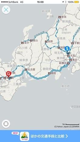 2017夏18切符旅東海近畿大食い旅ルート