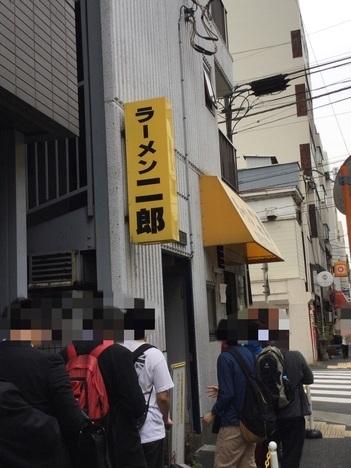 ラーメン二郎神田神保町店並び時間
