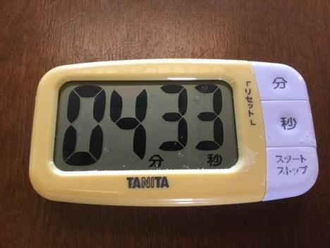 足利阿吽肉汁うどん2kg15分チャレンジクリア