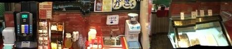 太田ステーキあさくまサラダバーのスイーツ類ディスプレイパノラマ