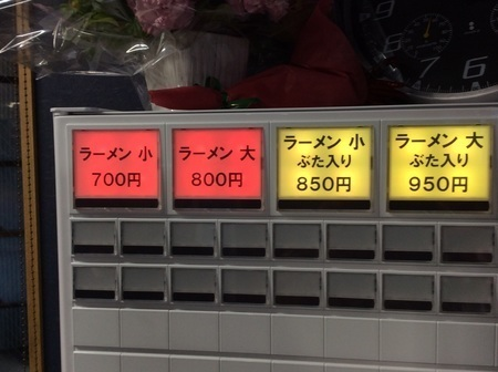 ラーメン二郎新潟店券売機